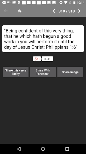 King James Bible - KJV Offline Free Holy Bible  screenshots 8