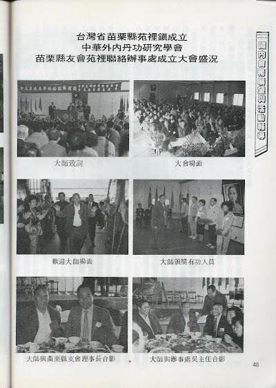 雜誌9-47.jpg