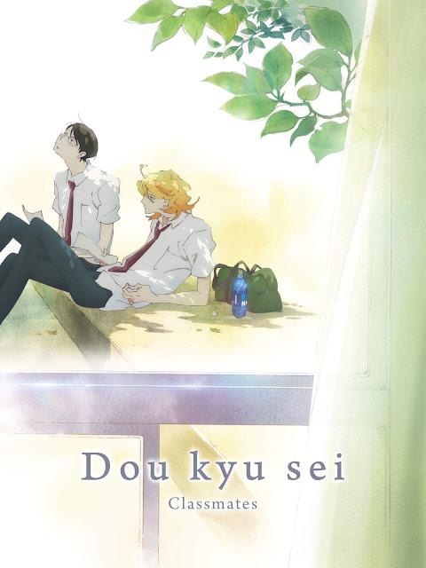 Doukyusei -Classmates-