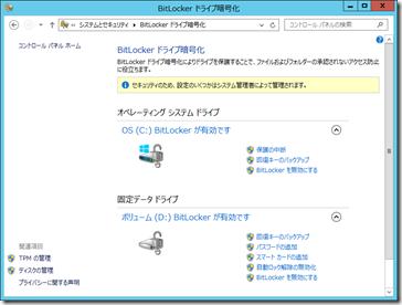 BDE-START-4