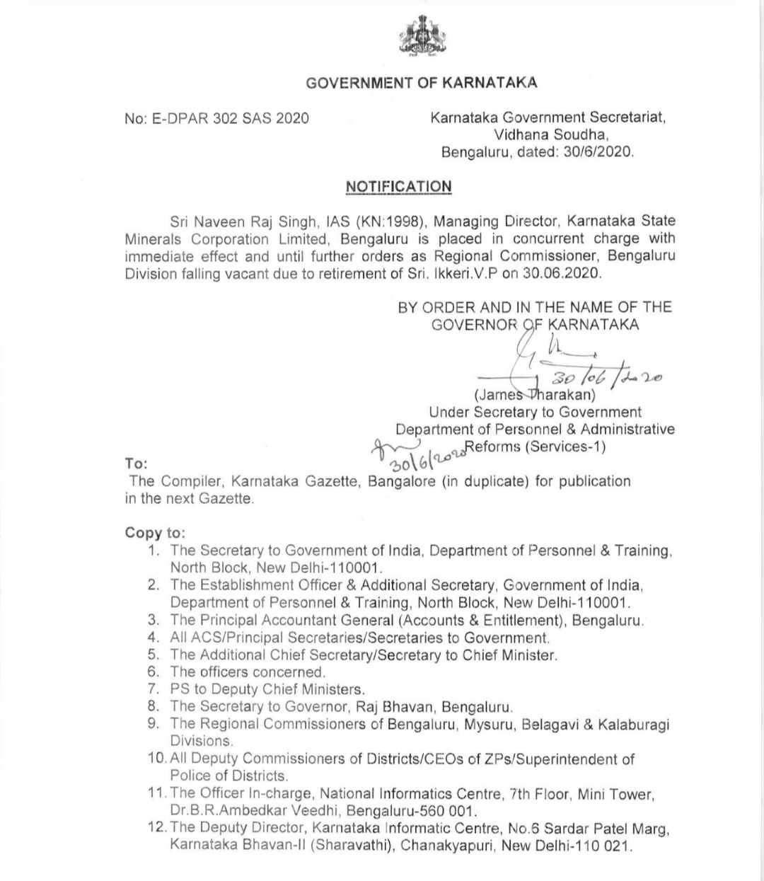 30-06-2020 Today's IAS Officers Transfer related