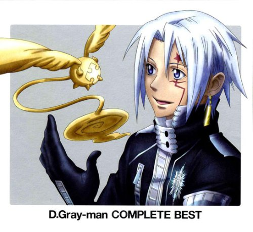 [MUSIC VIDEO] D.Gray-man COMPLETE BEST 付属DVD (2008.09.24/DVDISO/2.1GB)