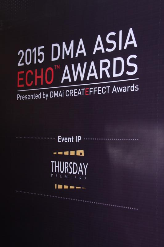 DMA Asia ECHO Awards 2015 - 3