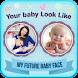 私の未来の赤ちゃんの顔はいたずら