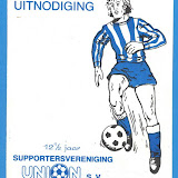 Supportersvereniging -001_resize.jpg