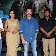 Cheekati Rajyam Teaser Launch