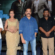Cheekati Rajyam Teaser Launch