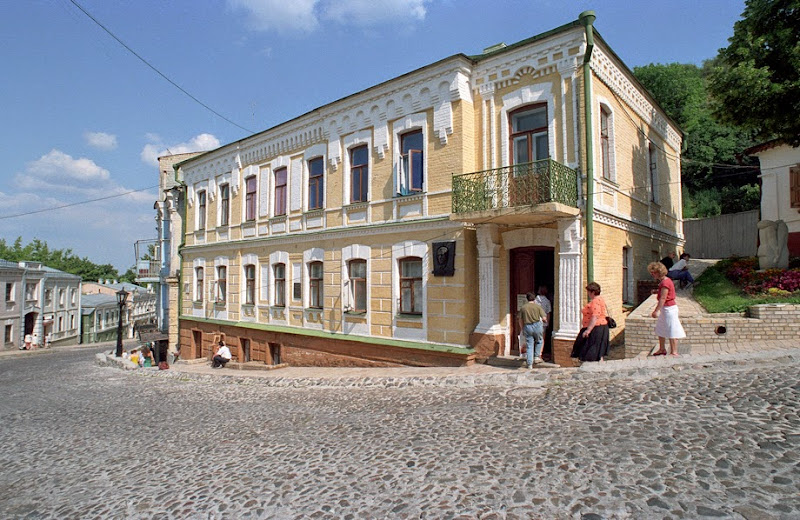 9. Mikhail Bulgakov Museum (Bulgakov House)