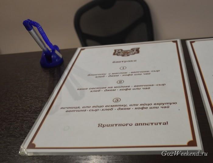 Gostiniza-respect-smoliensk-8.jpg