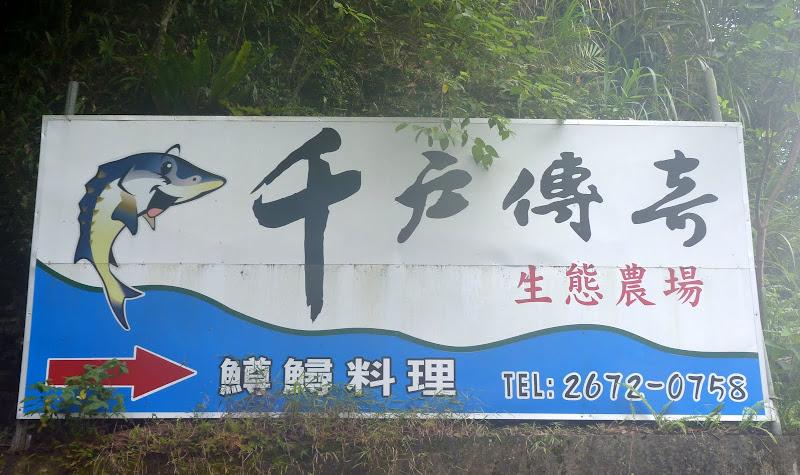 Sanxia, randonnée - P1330826.JPG