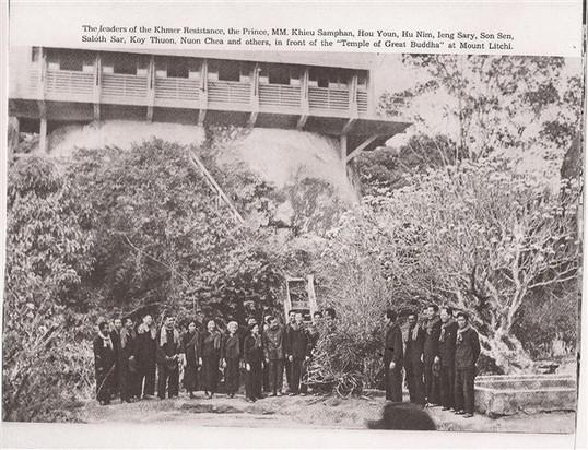 Sihanouk in free zone 1973