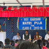 Matru Puja KHG (65).JPG