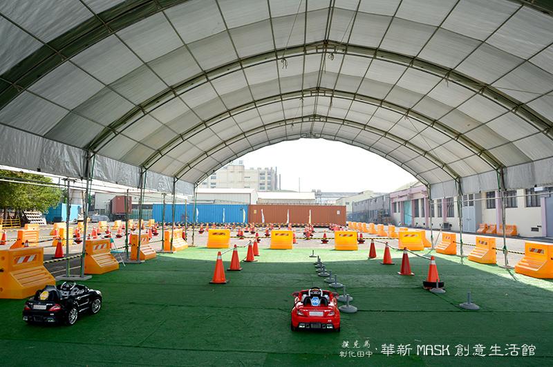 華新MASK創意生活館兒童電動車