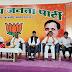 अनुसूचित जाति भाजपा मोर्चा की बैठक भाजपा कार्यालय  जांजगीर में संम्पन हुआ