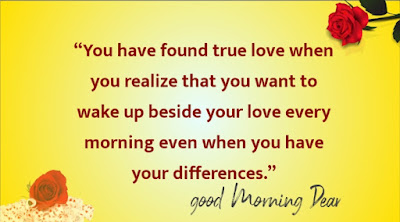 good-morning-messages-for-lover