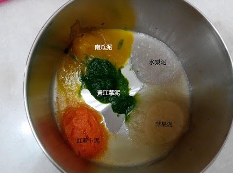 绿色蔬菜泥