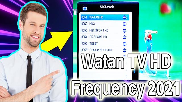 Watan TV HD Frequency on Yahsat 1 at 52.5º E 2021