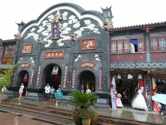 CHINE .SICHUAN. de CHENGDU à JUIZHAIGOU - 1sichuan%2B2625.JPG