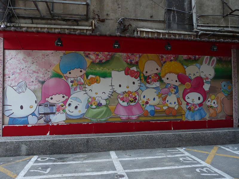 TAIWAN.Taipei Avant la nouvelle année - dimamche%2B18%2Bjanvier%2B009.jpg