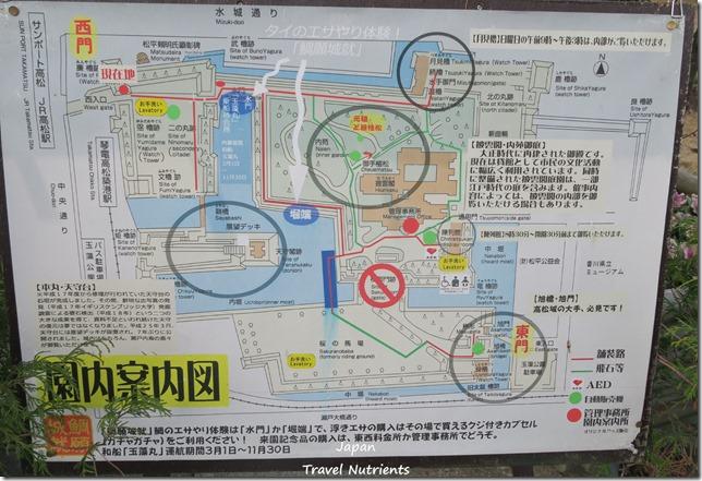 高松 玉藻公園高松城 (69)