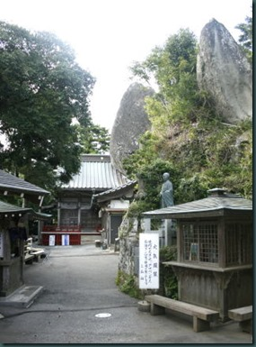 mitsuishi-kannonji01