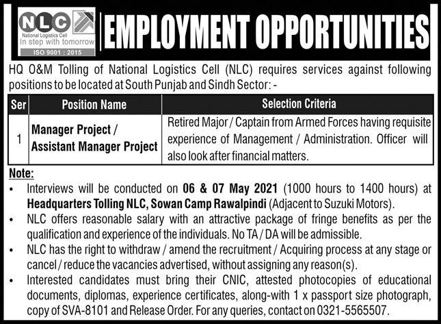 This page is about National Logistics Cell (NLC) Jobs May 2021 Latest Advertisment. National Logistics Cell (NLC) invites applications for the posts announced on a contact / permanent basis from suitable candidates for the following positions such as Manager project, Assistant Manager Project. These vacancies are published in Express Newspaper, one of the best News paper of Pakistan. This advertisement has pulibhsed on 02 May 2021 and Last Date to apply is 07 May 2021.