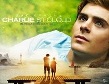 مشاهدة فيلم Charlie St. Cloud