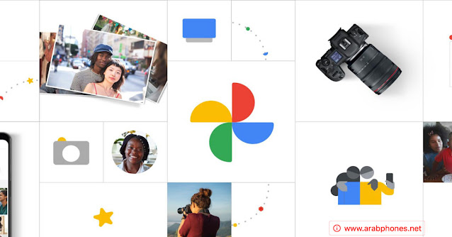 صور Google
