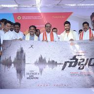 Shabdham Movie Opening (17).jpg