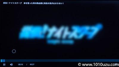 全画面表示で動画が再生されるがシークバーが出たまま