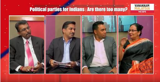 மலேசிய இந்தியர்களுக்கு இத்தனை அரசியல் கட்சிகள்... நடப்பது என்ன?  Political parties for Indians : Are there too many ?