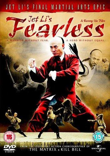 Fearless (2006) Director s Cut : จอมคนผงาดโลก