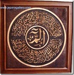 Al-Baqoroh 1 sampai 5