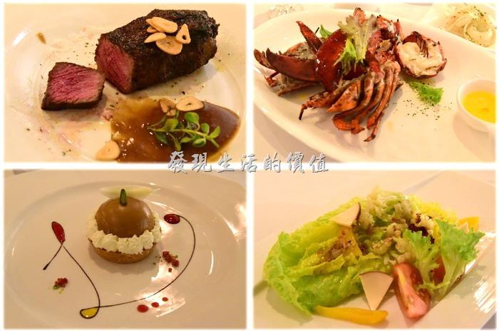 二訪台南【轉角餐廳】享受古典西式大龍蝦與牛排套餐