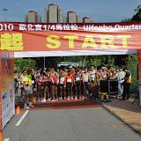 2010.10.3樂華盃_1