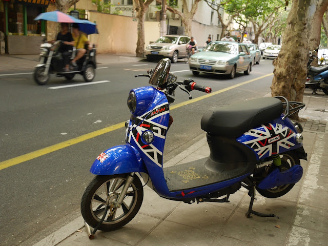 motorbike with a design appearing to be a creative variant of the U.K. flag