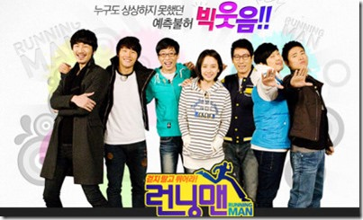 runningman-ep-323-eng-sub-watch