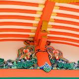 2014 Japan - Dag 8 - janita-SAM_6415.JPG