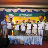 Kavi Kavya Gayana Programme - 15-06-2013