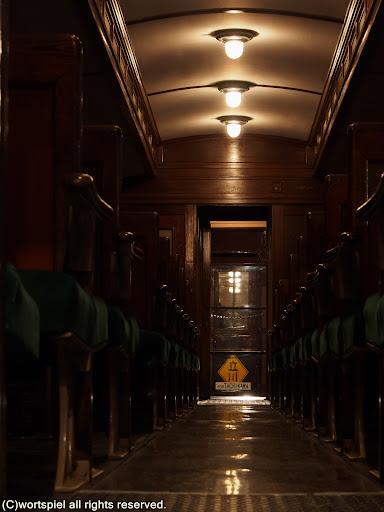レトロ電車2
