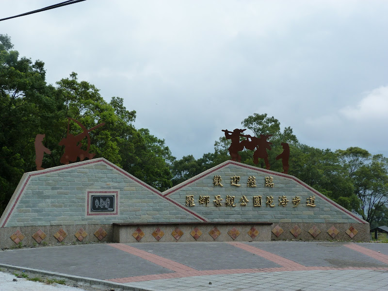 LUONA Village. Egalement un village BUNUN