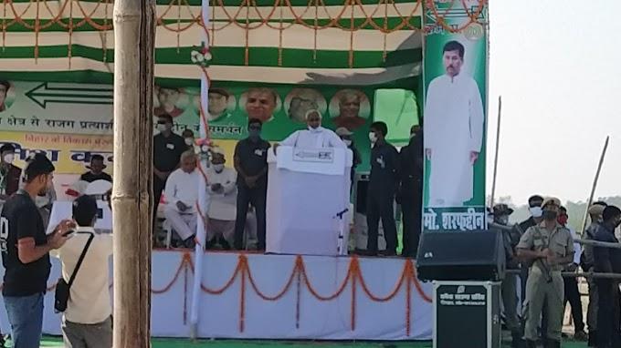 चुनाव को लेकर के नीतीश कुमार का शिवहर में महारैली