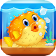 Download Aquarium Fish: My Aquarium Fish Tank For PC Windows and Mac