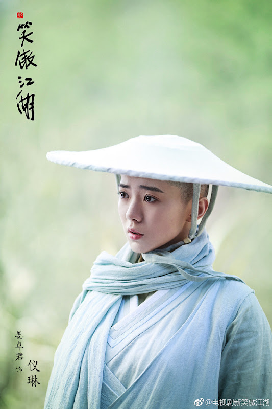 Jiang Zhuojun China Actor