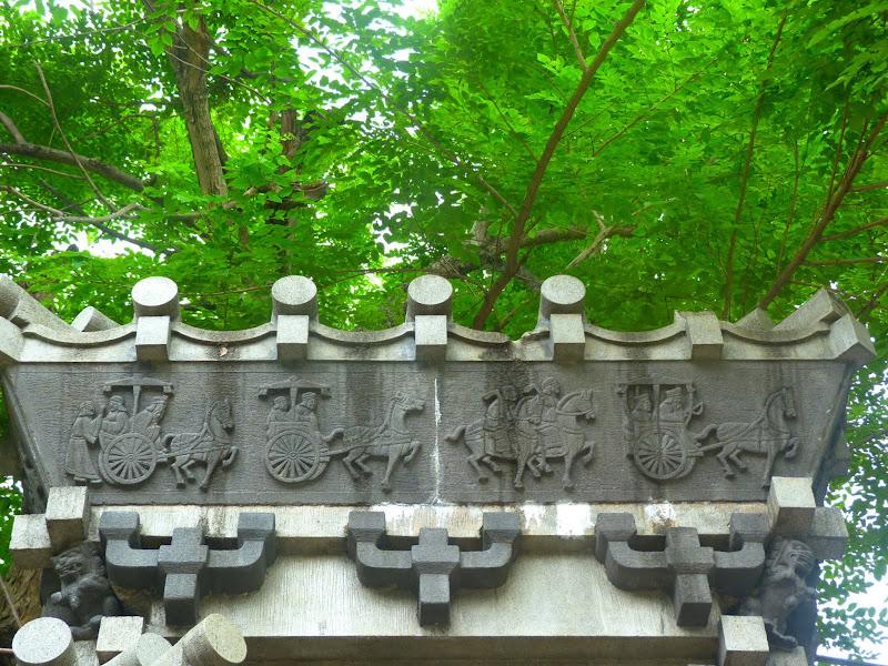 Musée de l'histoire de Taipei