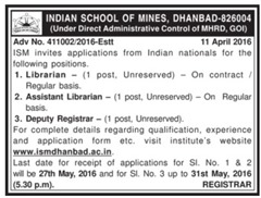 ISM Dhanbad Advertisement 2016