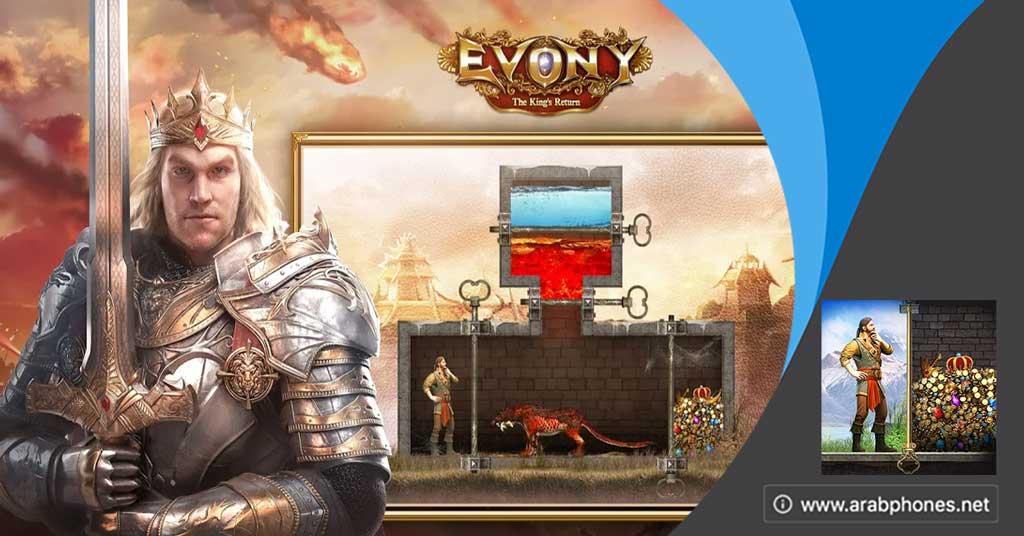 تنزيل لعبة  evony عودة الملك مهكرة كاملة مجانا