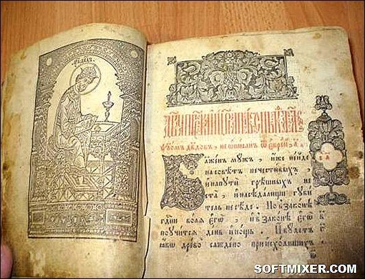 istorija-biblii-3