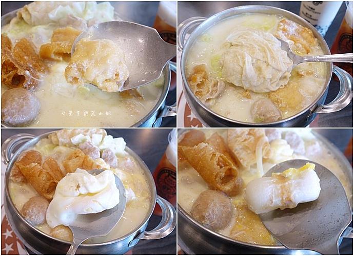 10 偈亭泡菜鍋