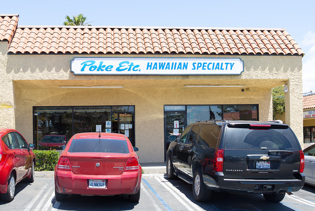 photo of the outside of Poke Etc